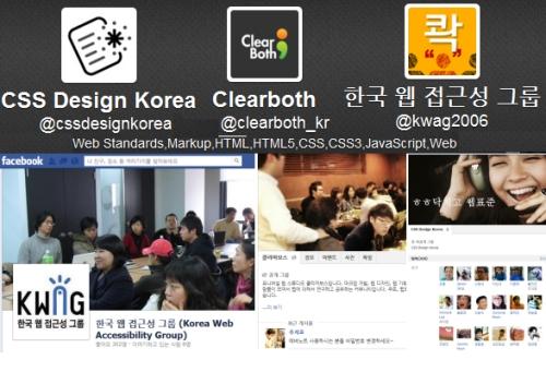 wsk-social-web-2012.jpg